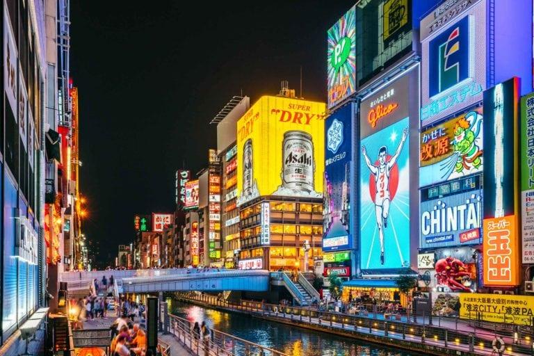 Work in Osaka